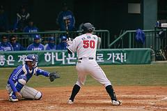 baseball drills coaching tips stance like a gorillla