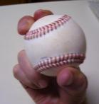 how to throw a slider pitch grip