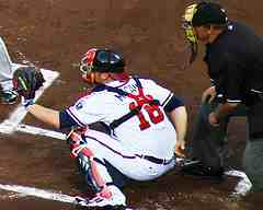 Brian McCann baseball coaching tools for catchers